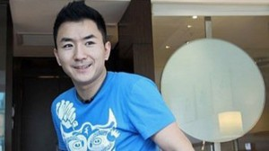 Lin Jun, a 33-year-old student from China, is the victim of the crimes.